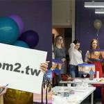 У Елены Хроминой состоялся дебют