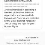 Алиане Устиненко предложили продать свою душу за богатство
