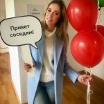 Ермакова накопила на квартиру