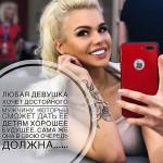 Кристина Церковная не согласна с обвинениями в меркантильности